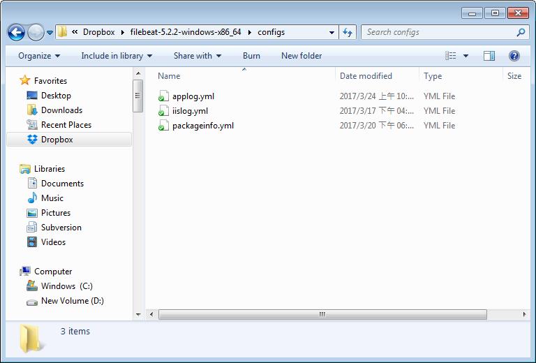 Filebeat - Configuring Filebeat | Level Up