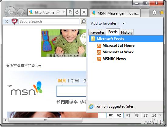 C#]Windows RSS Platform | Level Up
